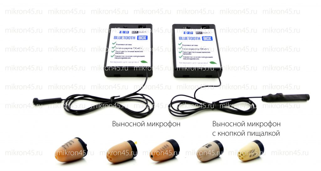 Bluetooth Box с капсулой