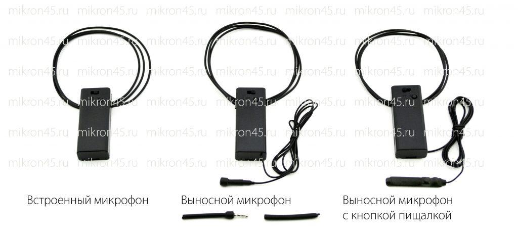 Bluetooth Магнит Box