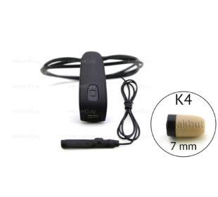 Bluetooth 4.0 с пищалкой и капсулой К4