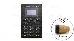 Телефон-кредитка